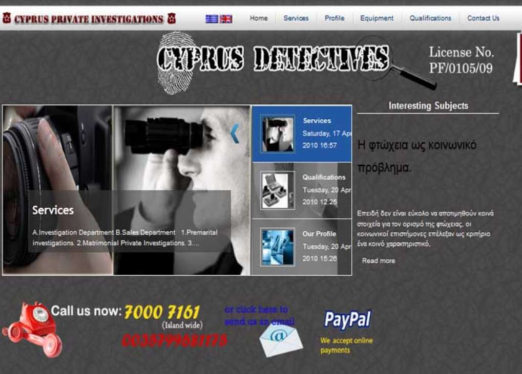 Cyprus Detectives